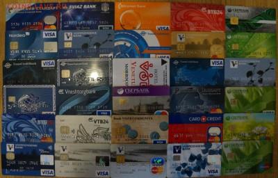 Пластиковые карты. Банковские, дисконтные и др. - DSC01223.JPG