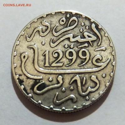 монеты Марокко - Untitled-12