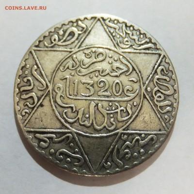 монеты Марокко - Untitled-10