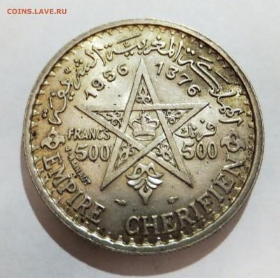 монеты Марокко - Untitled-3