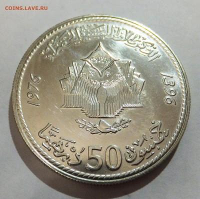 монеты Марокко - Untitled-1