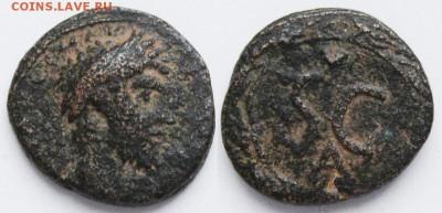 Рим, уточнение атрибуции монеты - IMG_1495 копия
