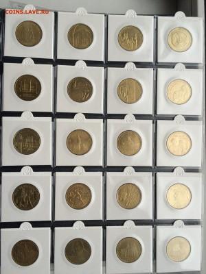 Юбилейные Польские монеты 2 злот 140ш. разные - IMG_2548.JPG