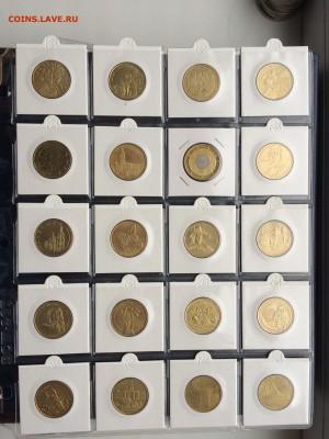 Юбилейные Польские монеты 2 злот 140ш. разные - IMG_2552.JPG