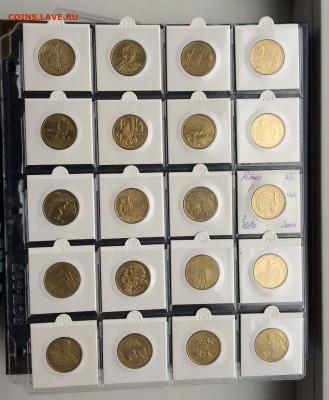 Юбилейные Польские монеты 2 злот 140ш. разные - IMG_2556.JPG