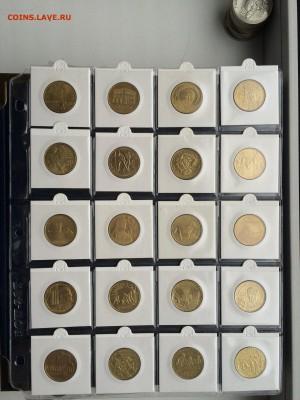 Юбилейные Польские монеты 2 злот 140ш. разные - IMG_2564.JPG