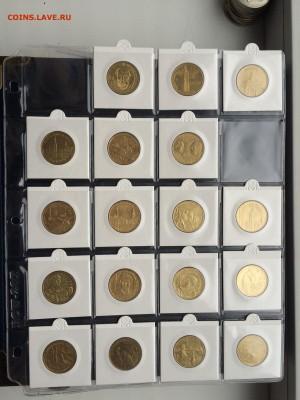 Юбилейные Польские монеты 2 злот 140ш. разные - IMG_2568.JPG