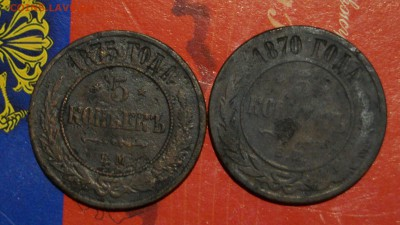 5 копеек 4штуки 1772.1782,1870,1875г - DSC00747