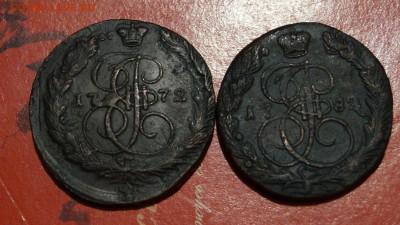 5 копеек 4штуки 1772.1782,1870,1875г - DSC00742