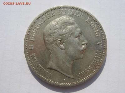Германия Пруссия 5 марок 1900 до 28.01 22:15 - IMG_3571