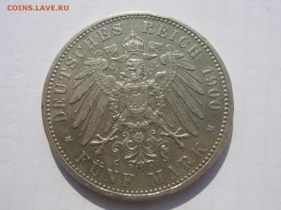 Германия Пруссия 5 марок 1900 до 28.01 22:15 - IMG_3568