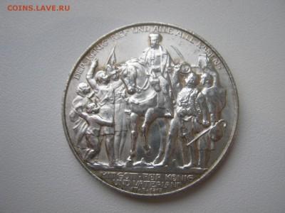 """Германия Пруссия 2 марки 1913 война, """"толпа"""" до 28.01 22:15 - IMG_4269"""