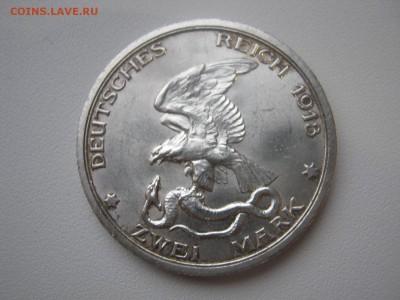 """Германия Пруссия 2 марки 1913 война, """"толпа"""" до 28.01 22:15 - IMG_4268"""