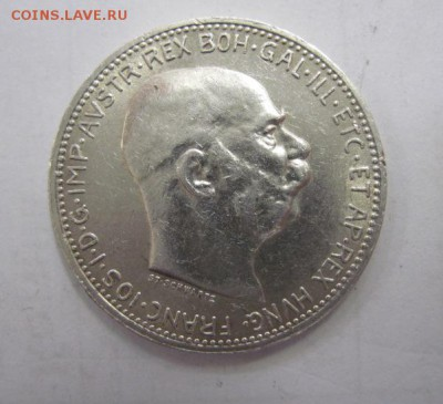 1 корона Ав-Венгрия 1915  до 26.01.18 - IMG_6140.JPG