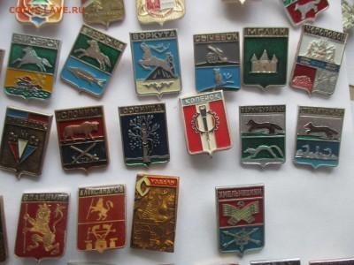 значки, гербы, фикс по 20 руб. - IMG_1726.JPG