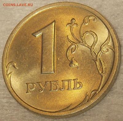 1 рубль 1997,98 гг UNC до 29.01.18 до 22-00 по мск - DSCN4339.JPG