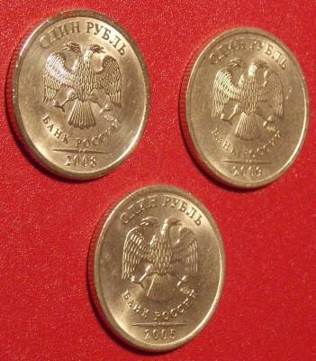 1 рубль 2005,08,09 сп до 29.01.18 до 22-00 по мск - DSCN3513.JPG