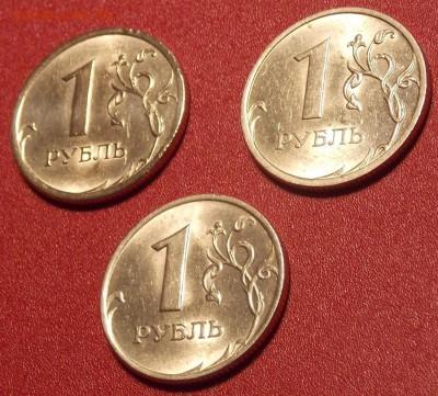 1 рубль 2005,08,09 сп до 29.01.18 до 22-00 по мск - DSCN3521.JPG