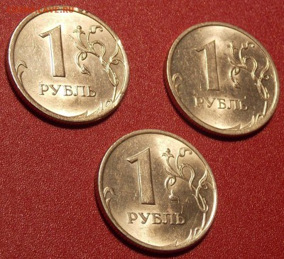 1 рубль 2005,08,09 сп до 29.01.18 до 22-00 по мск - DSCN3530.JPG