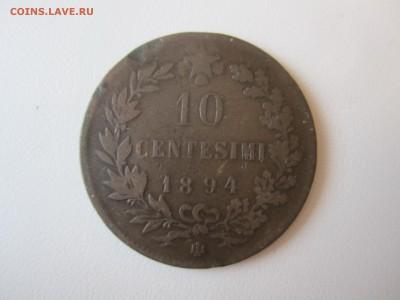 Италия, 10 чентезимо 1894 с 50 руб. до 28.01.18 20.00МСК - IMG_0559.JPG