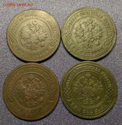 3 копейки 1896, 1898, 1900, 1901, до 28.01.2018 в 22:00 Мск - 2