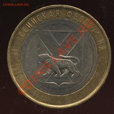 Бракованные монеты - 002