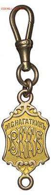 Медали, знаки и прочие артефакты на банковскую тему - 1