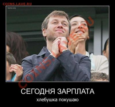 юмор - demotivator-095