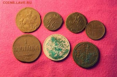 7 монет Российской империи, до 28.01.2018, 22.30 мск - IMG_5393.JPG