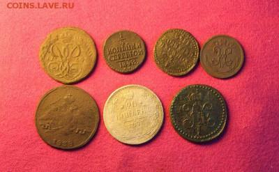 7 монет Российской империи, до 28.01.2018, 22.30 мск - IMG_5384.JPG