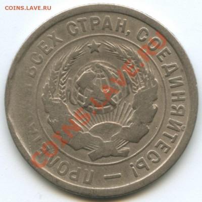 Бракованные монеты - 20-32-neprochekan-o