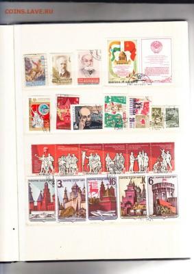 СССР 290 марок в небольшом альбоме - 3а