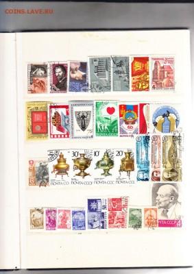 СССР 290 марок в небольшом альбоме - 3в