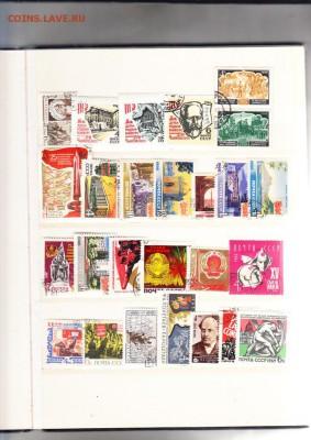 СССР 290 марок в небольшом альбоме - 3г