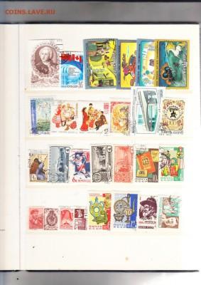 СССР 290 марок в небольшом альбоме - 3е