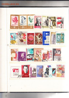 СССР 290 марок в небольшом альбоме - 3ж