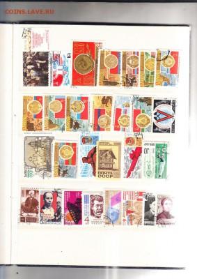 СССР 290 марок в небольшом альбоме - 3и