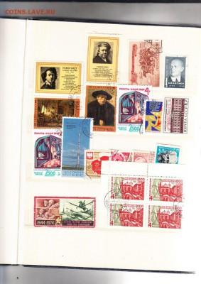 СССР 290 марок в небольшом альбоме - 3л