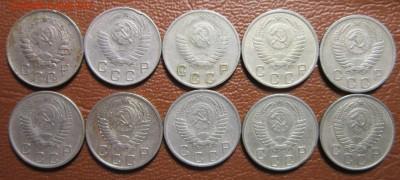 10 копеек 1946-57 гг.(погодовка-10шт.) до 29.01 в 22.00 - 10к46-2