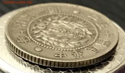 Китай 10 центов 1926 год. Свадьба Императора. 31.01.18 - _20180126_191810.JPG