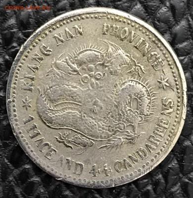 Китай 10 центов 1926 год. Свадьба Императора. 31.01.18 - _20180126_191715.JPG