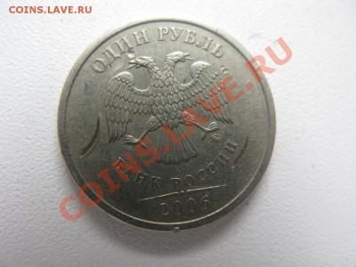Бракованные монеты - IMG_1698.JPG