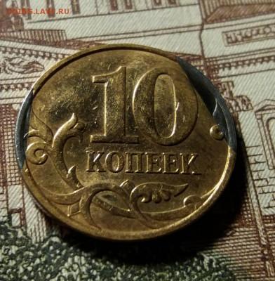 Бракованные монеты - IMG-d027b25315dfdea6acbff94282d9480a-V