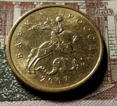 Бракованные монеты - IMG-4af2d368e6250022fcfd2e89656ef566-V