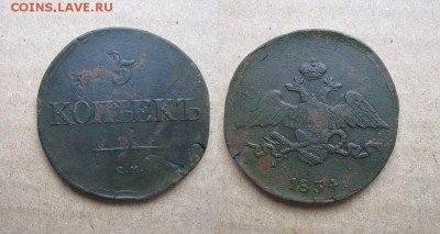 5 копеек 1834 до 31.01.18 - 1834_5копеекСМ-500