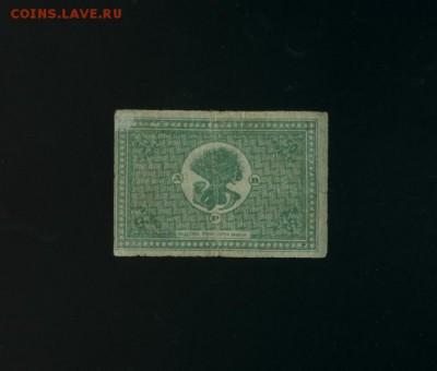 50 рублей 1920 Дальний Восток до 31,01,2018 22:00 МСК - Фото049