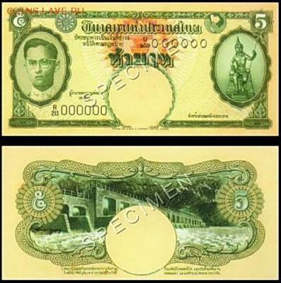Банкноты Тайланда. - 5