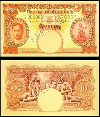 Банкноты Тайланда. - 10