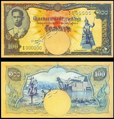 Банкноты Тайланда. - 100
