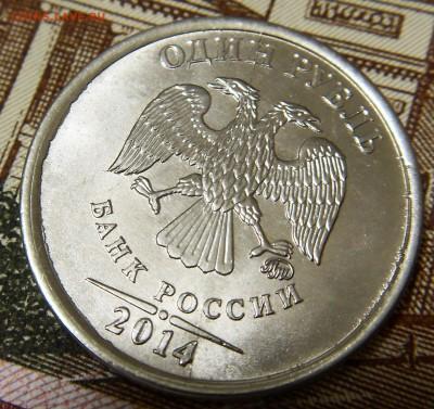 Бракованные монеты - р 3